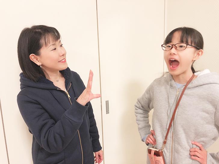 言葉をつむぐ 松本尚子の「心が伝わる話し方教室」 コース案内 ジュニアコース
