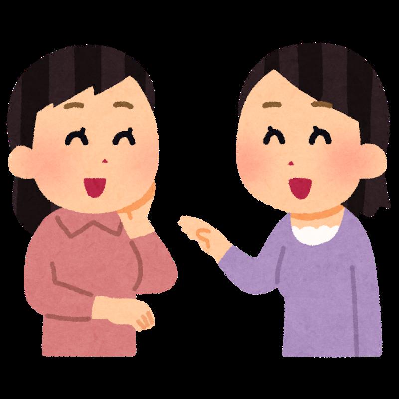 言葉をつむぐ松本尚子の「心が伝わる話し方教室」 話し上手より聞き上手