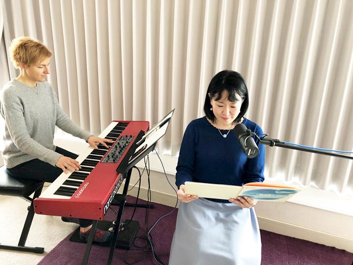 言葉をつむぐ松本尚子の「心が伝わる話し方教室」 Clubhouse 生演奏朗読会