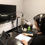 言葉をつむぐ松本尚子の「心が伝わる話し方教室」 株主総会 ナレーション収録 IT業界